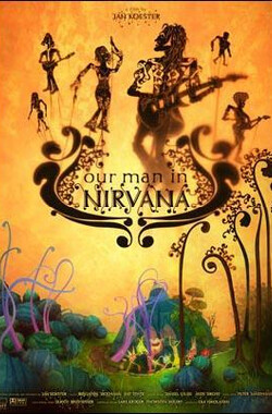 梦幻天堂 Our Man in Nirvana (2006)