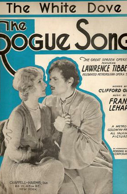The Rogue Song (1930)