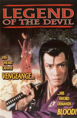 Legend of the Devil (1996)