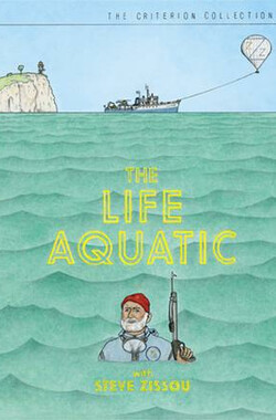 水中生活 The Life Aquatic with Steve Zissou (2004)