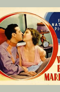 Week-end Marriage (1932)