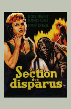 Section des disparus (1956)