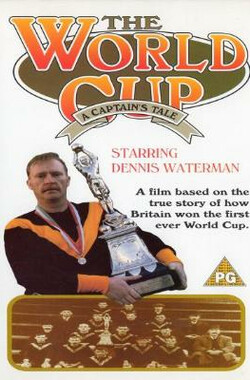 The World Cup: A Captain's Tale (1982)