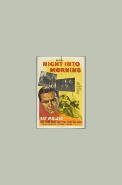梦觉浮生 Night Into Morning (1951)