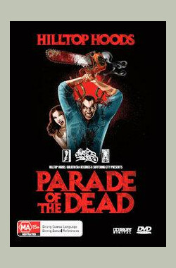死亡游行 Parade of the Dead (2010)