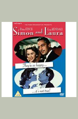 香闺趣史 Simon and Laura (1955)
