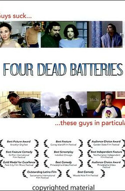 四块废电池 Four Dead Batteries (2005)