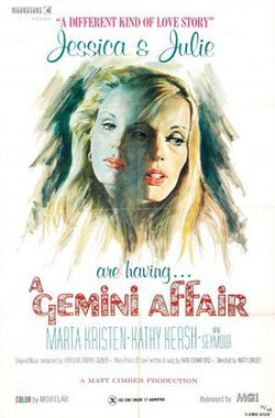 Gemini Affair (1975)