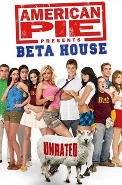 美国派(番外篇)6:兄弟会 American Pie Presents Beta House (2007)