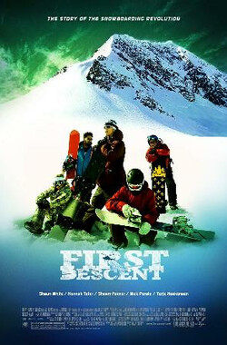 绝妙降落 First Descent (2005)