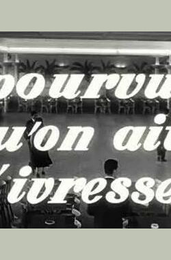 如痴如醉 Pourvu qu'on ait l'ivresse... (1958)