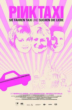 Pink Taxi (2009)