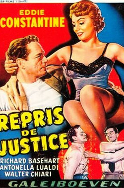 Jailbirds (1954)