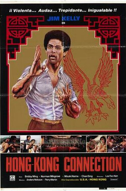 Black Belt Jones 2 The Tattoo Connection (1981)