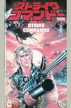 Strike Commando (1986)
