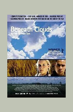 云层以下 Beneath Clouds (2002)