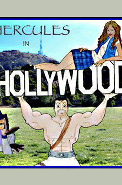 Hercules in Hollywood (2005)