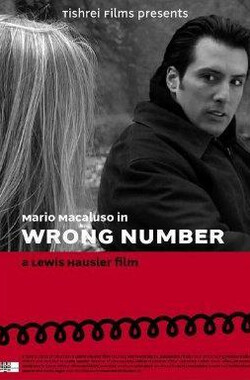 Wrong Number (2008)