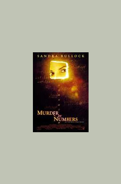 数字谋杀案 Murder by Numbers (2002)