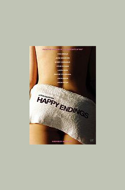 幸福结局 Happy Endings (2005)