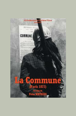 巴黎公社 La commune (Paris 1871) (2000)