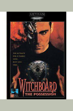 魔鬼碟仙3 Witchboard III: The Possession (1995)
