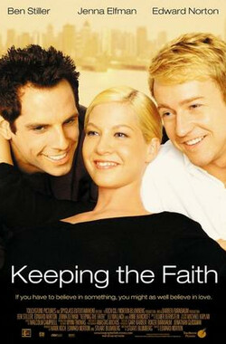 一如既往 Keeping the Faith (2000)