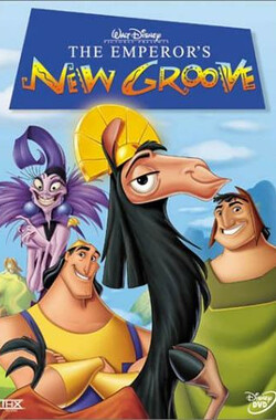 变身国王 The Emperor's New Groove (2000)