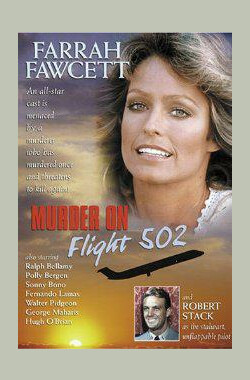 Murder on Flight 502 (1975)