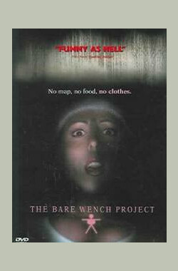 赤裸死亡习作 The Bare Wench Project (2000)