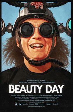 美日子 Beauty Day (2011)