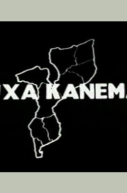 Kuxa Kanema - O Nascimento do Cinema