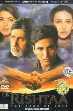 Ek Rishtaa The Bond Of Love (2001)