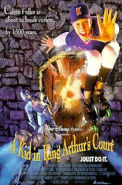 神气威龙 A Kid in King Arthur's Court (1995)