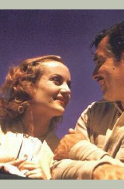 Clark Gable and Carole Lombard (2003)