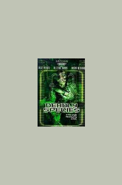 惊世猛兽 Deadly Species (V) (2003)
