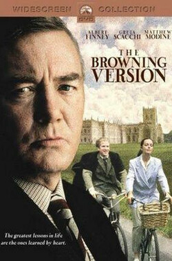 布朗宁版本 The Browning Version (1994)