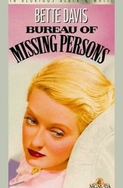Bureau of Missing Persons (1933)