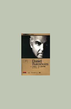 多重身份-邂逅巴伦伯依姆 Multiple Identities: Encounters with Daniel Barenboim (2002) (2002)