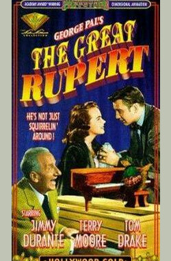 天降横财 The Great Rupert (1950)