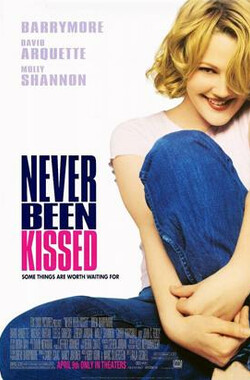 一吻定江山 Never Been Kissed (1999)
