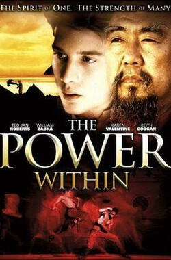 The Power Within (1995)
