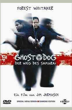 鬼狗杀手 Ghost Dog: The Way of the Samurai (1999)