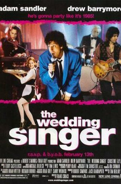 婚礼歌手 The Wedding Singer (1998)