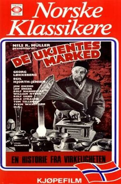 De ukjentes marked (1968)