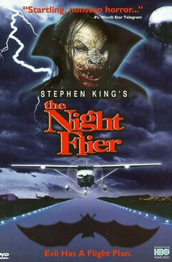 恶夜飞魔 The Night Flier (1998)