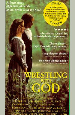 Wrestling with God (1990)