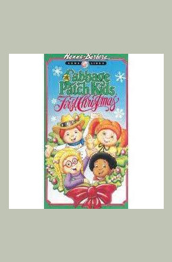 Cabbage Patch Kids: First Christmas (1984)