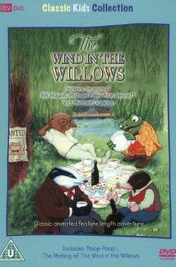 柳林风声 The Wind in the Willows (1995)