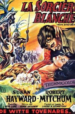 White Witch Doctor (1953)